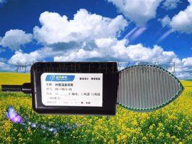 高精度叶面温度湿度传感器叶面水分传感器叶面湿度变送器