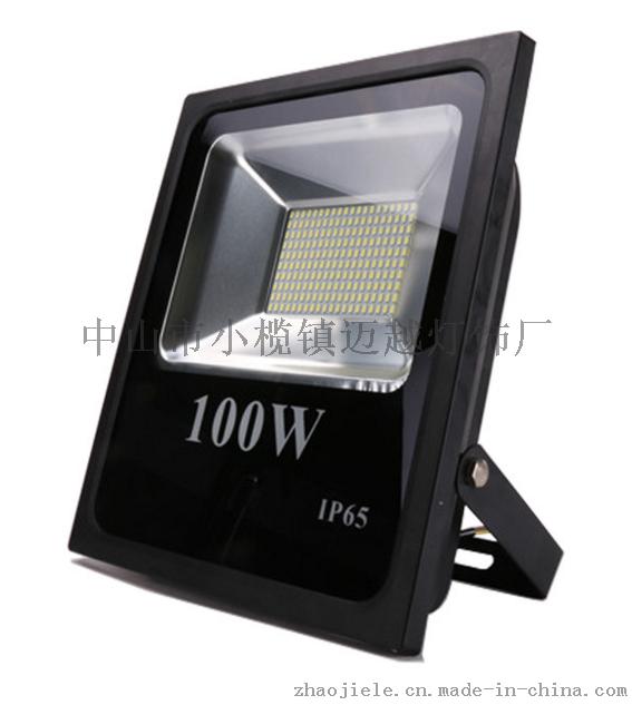 100W足瓦高亮LED貼片一體款戶外投光燈/泛光燈/廣告燈