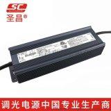 ETL可控硅调光电源 120Wled防雨开关电源