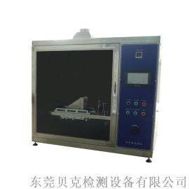 供应燃烧性能试验箱/灼热丝试验箱
