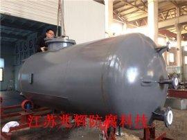 钢衬四氟复合储罐生产厂家