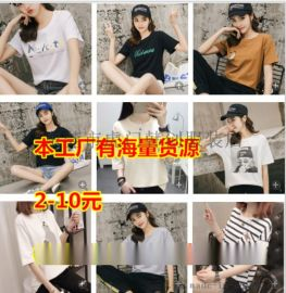 便宜T恤夏季服装韩版女士上衣短袖纯棉t恤男女装
