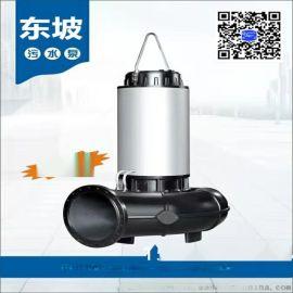 三相污水潜水泵  耐100度污水潜水泵