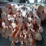 定制大小口径黄铜棒 可加工 混批量大从优