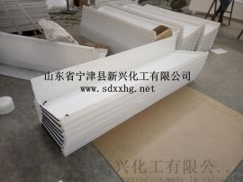 白色曲棍球围栏档板/PP塑料小围挡