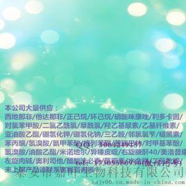 南京硫酸庆大霉素1405-41-0厂家直销