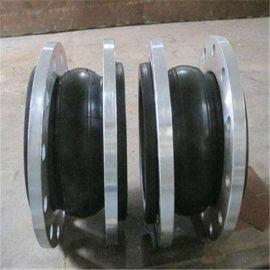 河北加工 双球橡胶软接头 管道减震器 高品质
