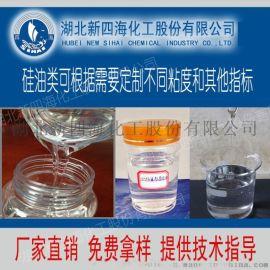 厂家直销油性涂料流平剂 201甲基硅油