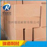 保溫磚  輕質保溫磚 廠家直銷