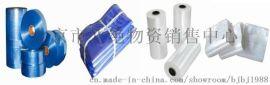 PVC/PER收缩膜塑封膜制袋瓶口瓶盖封口膜标签印刷可定制