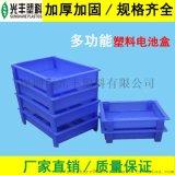 耐高温电池盒 高脚电池盒 可套叠低脚物料盒电池盒