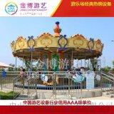 兒童樂園遊樂設備豪華轉馬