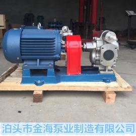 大流量泵KCB1200不锈钢齿轮泵润滑油泵电动泵