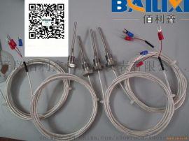 广西温度传感器PT100生产厂家 热电阻探头报价