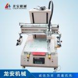 LA4060小型平面絲印機 絲網印刷機 絲印機廠家