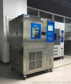 恆溫氣候溼度試驗箱,恆溫恆溼試驗箱