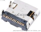 type c插座 3.1USB 連接器  16Pin單排貼片式 SMT貼板母座