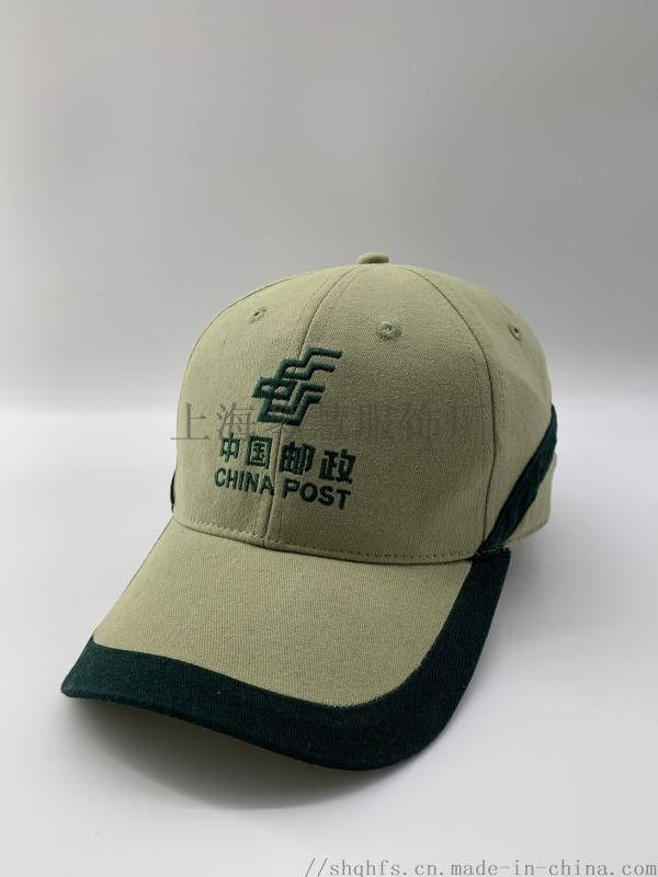 工作帽上海實體源頭供應商