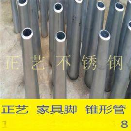 佛山加工不锈钢锥形管,不锈钢圆锥管