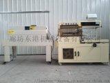 全自动薄膜封切机 热收缩膜包装机