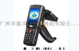 手持終端PDA