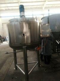 天城机械设备专业生产北京不锈钢双层真空搅拌罐