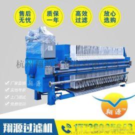 分離廂式壓濾機 皮革污水高效分離廂式壓濾機