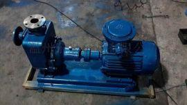 不锈钢自吸污水泵,瓯北不锈钢自吸泵
