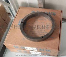 Z308是纯镍焊芯、强还原性石墨型药皮的铸铁焊条