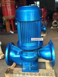 厂家供应GD管道泵,清水循环泵,管道加压泵
