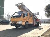 28米伸缩臂式云梯作业车可上蓝牌韩国进口