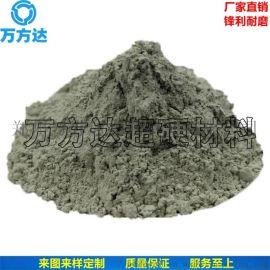 厂家直销绿碳化硅微粉 高品质研磨抛光粉 规格齐全