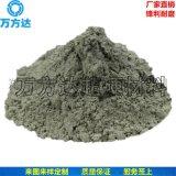 廠家直銷綠碳化矽微粉 高品質研磨拋光粉 規格齊全
