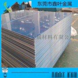现货直销5052氧化铝板价格 1.2mm铝板价格