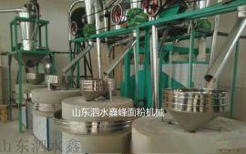 4组平筛石磨面粉设备 石磨面粉设备制造商