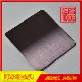 厂家直销304拉丝褐色不锈钢板