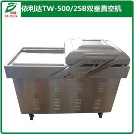 广州全自动胶袋真空机 南宁全自动双室真空包装机