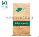 厂家专业提供耐用防潮三合一复合袋