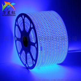 LED灯带防水弧形2835贴片灯带室内家装