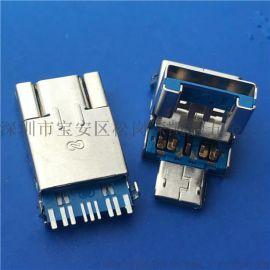 OTG 3.0二合一掀蓋式貼板公頭 USB A公3.0+MICRO 2.0
