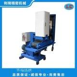 水磨机 自动水磨砂光机LC-ZL615