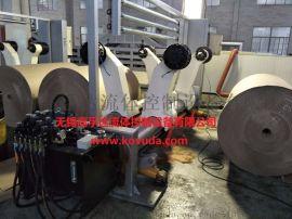 无锡蜂窝机械液压系统