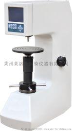 供应莱洛特/华仪HRS-150C型数显洛氏硬度计