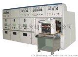 贵阳KYN28A-12高压开关柜 贵阳高低压配电柜