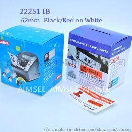 DK-22251, 22251LB, 兄弟标签,红黑双色热敏纸