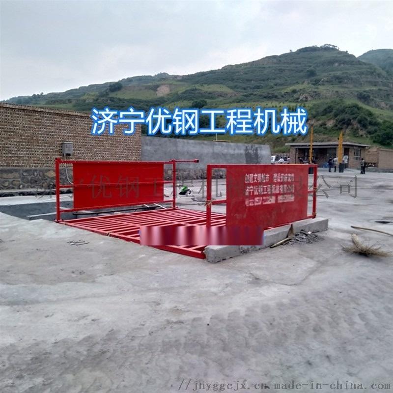工地 煤矿用渣土车 工程车轮胎清洗设备 工程洗轮机