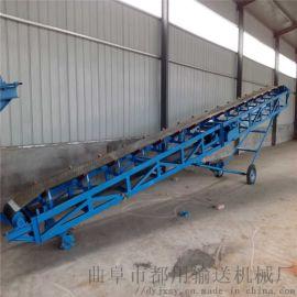 厂家直销移动式槽型托辊粮食装车机 斜坡快递分拣流水线xy1