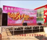 上海舞台背景墙设计搭建