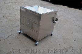 SMT钢网检测台钢网检测仪钢网清洗检查台