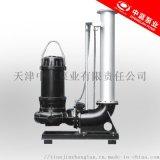大量污水怎么办?天津中蓝泵业潜水排污泵厂家